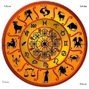 Подро гороскоп